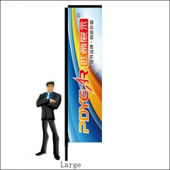 12FT/4M(H) Large Blade Flags (14FT TALL)