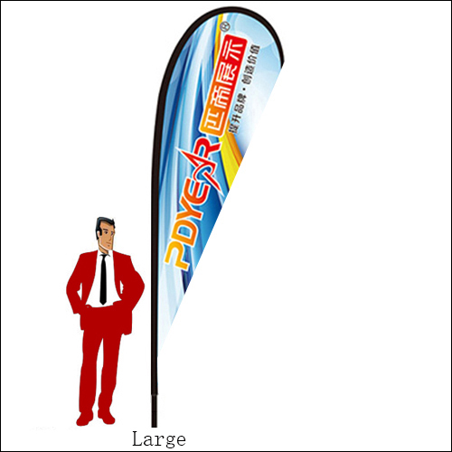 12FT/4M(H) Large Teardrop Flags (16FT TALL)