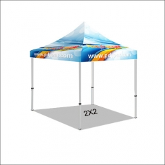 6.5FT/2X2 Custom Print Canopy Tents (No Bag)