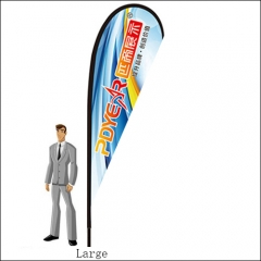 Single 12FT/4M(H) Large Teardrop Flags Fbs51 (16FT TALL)